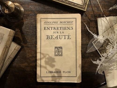 【PV173】ENTRETIENS SUR LA BEAUTÉ / display book
