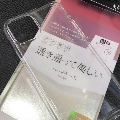 iPhone11Proクリアハードケース