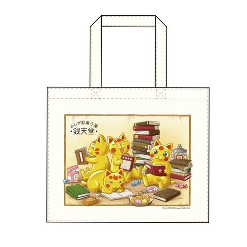 SMRGS070_トートバッグ ふしぎ駄菓子屋銭天堂
