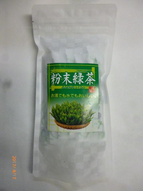 粉末緑茶スティック 15本入