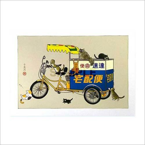 台湾ポストカード「宅配車」