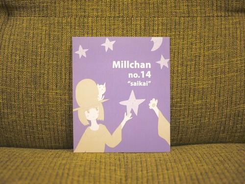 millchan 14【新本】