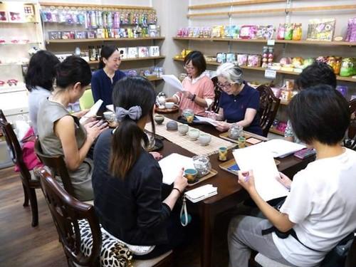 【講座】漢方茶ぷちレッスン