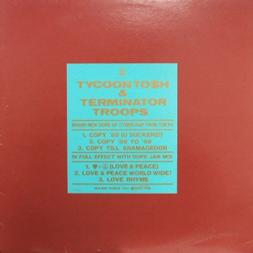 TYCOON TOSH & TERMINATOR TROOPS  / Copy '88