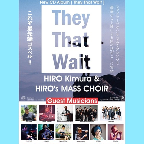 2nd アルバム 「They That Wait」