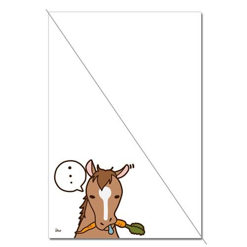 馬の耳に念仏(100枚入)