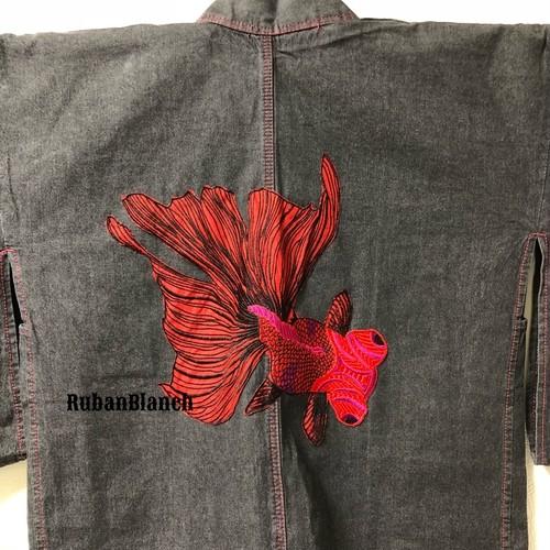 【雅な金魚のデニム羽織り】