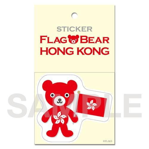 FLAG BEAR STICKER <HONG KONG> 香港 (大(L))