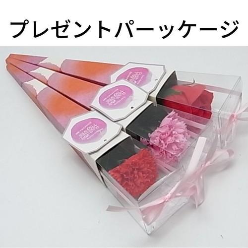 【おすすめ】母の日やプレゼントに!!!見て香って入浴を楽しむお花の入浴剤 ブーケ