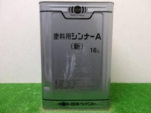 NP 塗料用シンナーA(新)16L