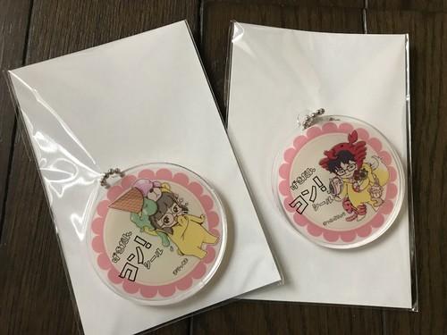 【限定10個】劇団コン!シールキーホルダー2こセット【サインつき】