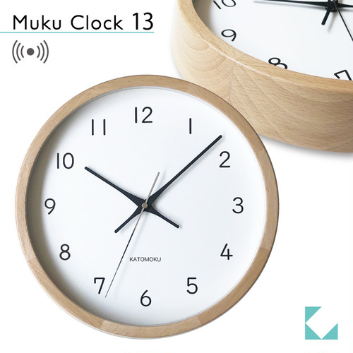 KATOMOKU muku clock 13 ナチュラル km-104NARCS SKP電波時計