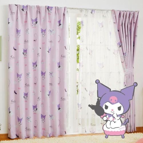 クロミ 遮光カーテン (幅100×200cm丈)【送料無料】