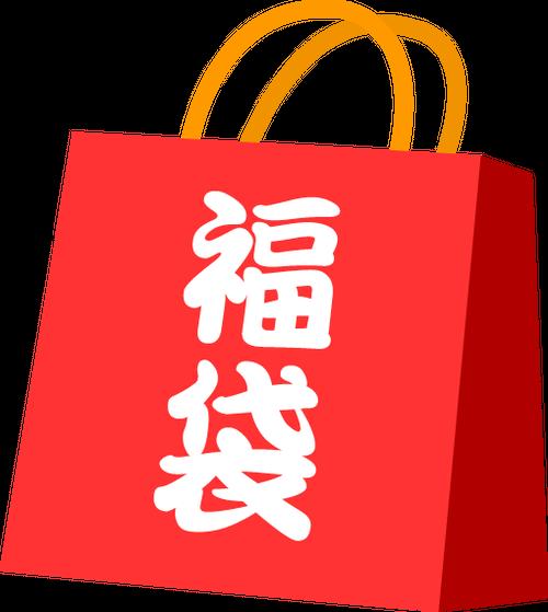 【限定1個】2018年 かわいい感じジャパン・スペシャル開運福袋【桃知みなみver.】