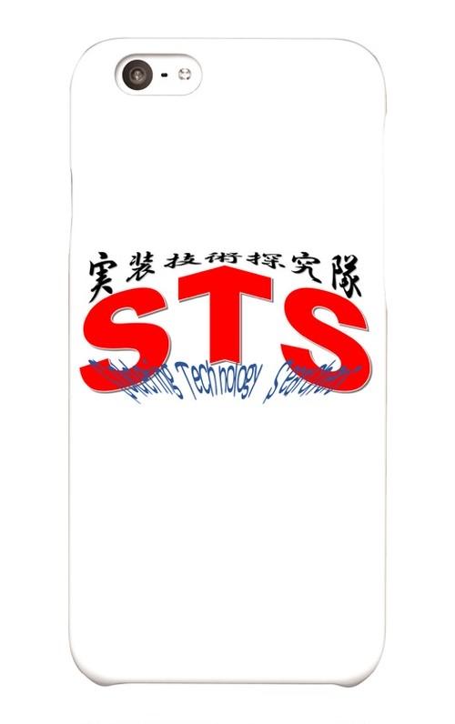 実装技術探究隊STS 隊員スマホケース(iPhone6/6s)