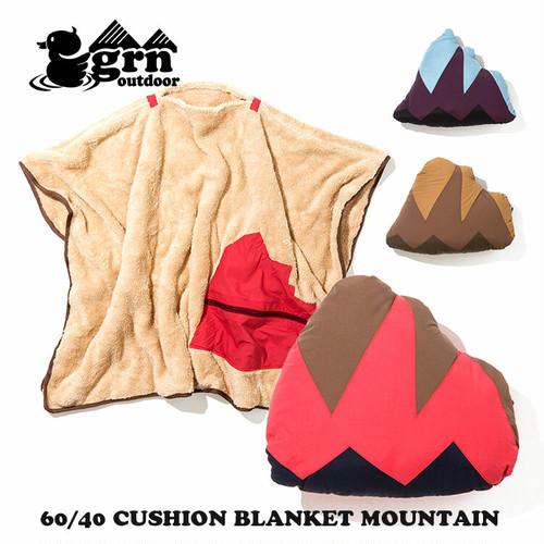 grn outdoor 60/40 CUSHION BLANKET GO9431F ブランケット クッション マウンテン 毛布 キャンプ 用品 アウトドア ブランド 登山 テント かわいい おしゃれ 防寒 冬 空き ひざ掛け 素材 プレゼント 通販