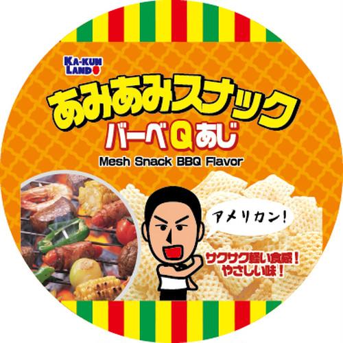 あみあみスナック 缶バッチ