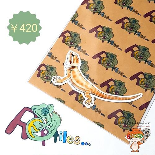 [フトアゴヒゲトカゲ①]爬虫類ステッカー