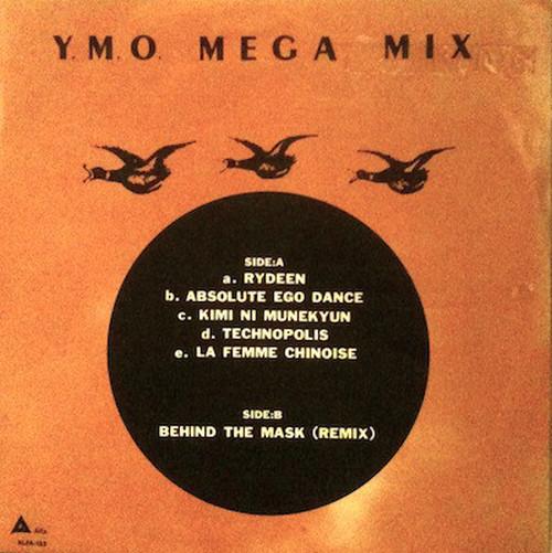 YMO / Megamix(7')
