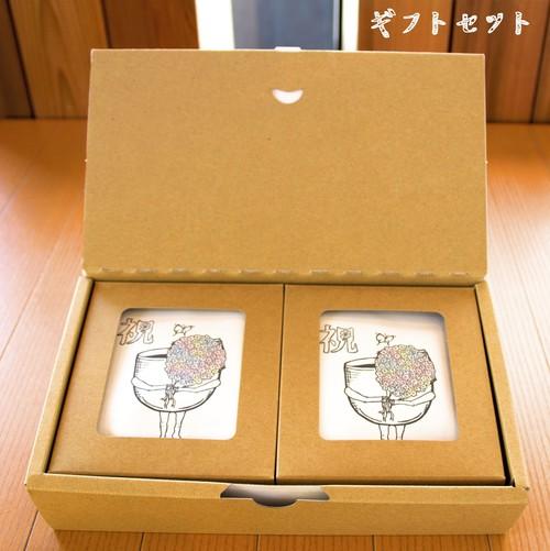 【選べるギフトセット】松森モヘー×cocoaruドリップバッグコーヒー