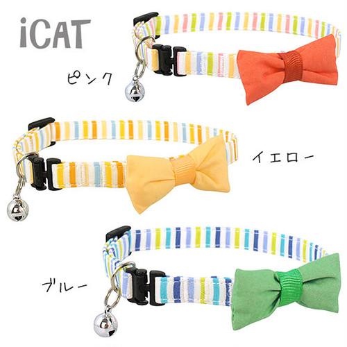 猫首輪(成猫カラフルストライプリボン)全3種類