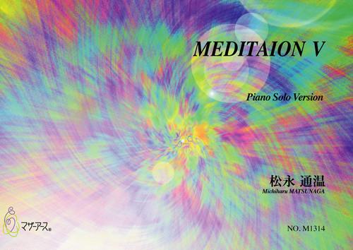 M1314 MEDITAION V Piano Solo Version(ピアノソロ/松永通温/楽譜)