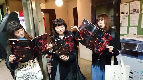 【在庫わずか】TAWOYAME BOOK【秋の夜長セール】