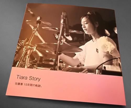 フォトブック「Tiara Story」~佐藤奏15年間の軌跡~