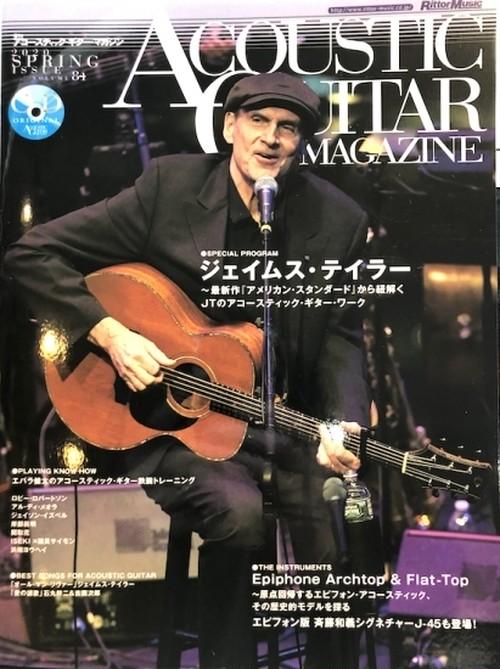 リットーミュージック/Acoustic Guitar MAGAZINE アコースティックギターマガジン 2020年 SPRING Vol.84