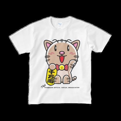 <白Tシャツ 正面>まねきみーちゃん