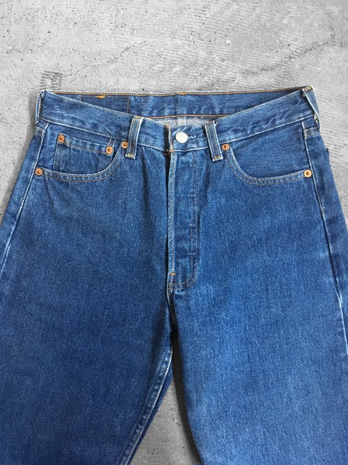 stone wash denim