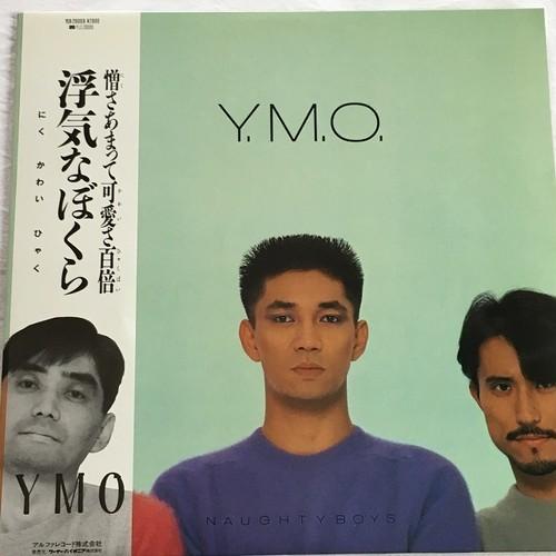 【LP・国内盤】YMO / 浮気なぼくら