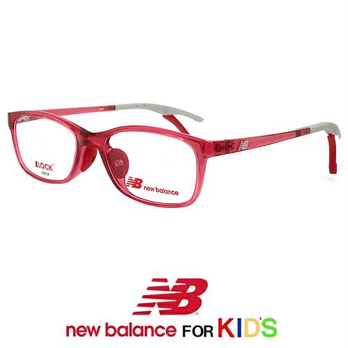 子供用 ニューバランス メガネ nb09077-3 New Balance 眼鏡 レディース 女の子new balance 小学校低学年 キッズ