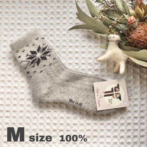 雪柄(M)ウール100%★モンゴル靴下