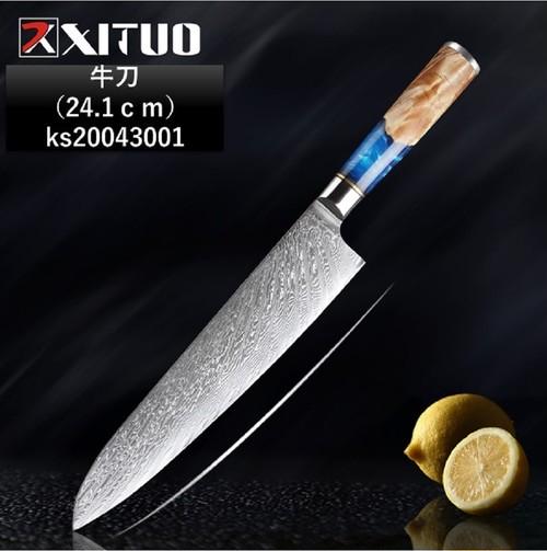 ダマスカス包丁 【XITUO 公式】 牛刀 刃渡り24.1cm VG10 ks20043001