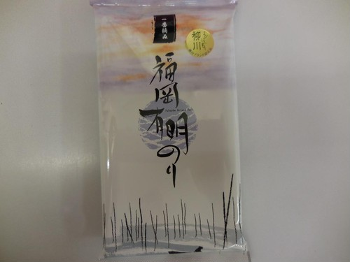 福岡有明海漁連 福岡有明のり(焼のり)2切