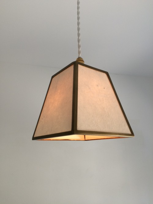 brass and natural paper pendant lamp