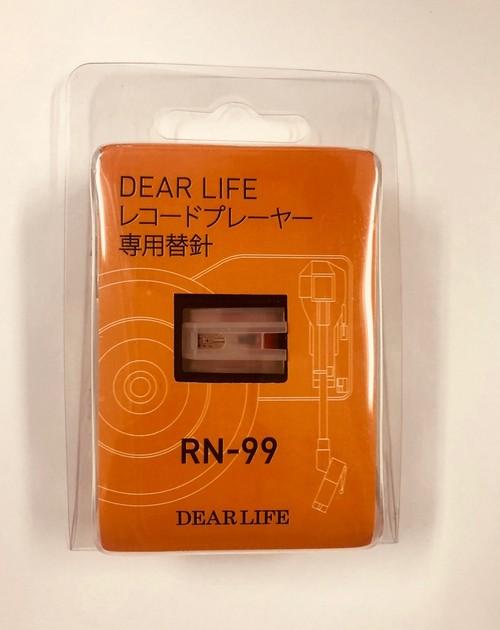 レコード交換針【RN-99】