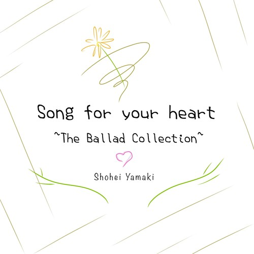 【CD】Song for your heart ~The Ballad Collection~