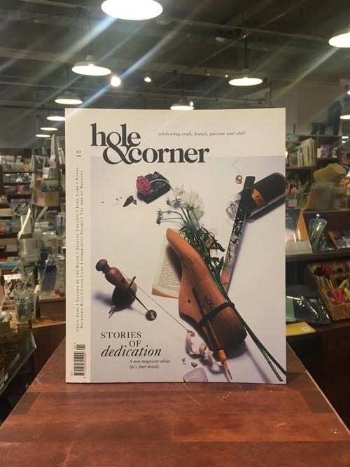 【洋雑誌】 hole & corner 創刊号