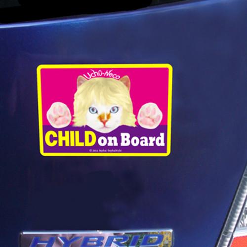 マグネットサイン 「Child On Board (こども乗ってます)」 高耐水&耐候性ステッカーサイン: うちゅうねこ