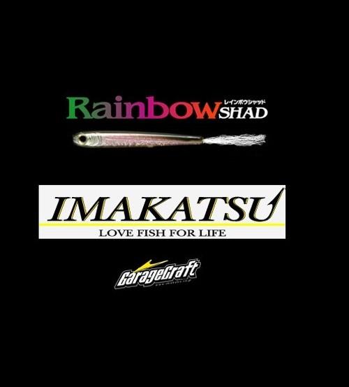 IMAKATSU / レインボーシャッド