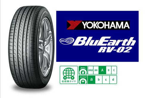 215/60R16 95H ヨコハマ BlueEarth RV-02 4本コミコミセット