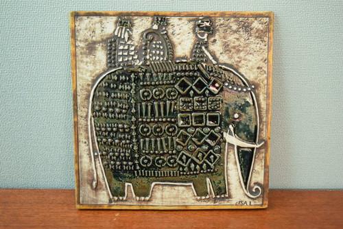 【送料無料】陶板 ユニック(リサ・ラーソン)ゾウ【GUSTAVSBERG/UNIK(Elefant)北欧 食器・雑貨 ヴィンテージ】   ALKU