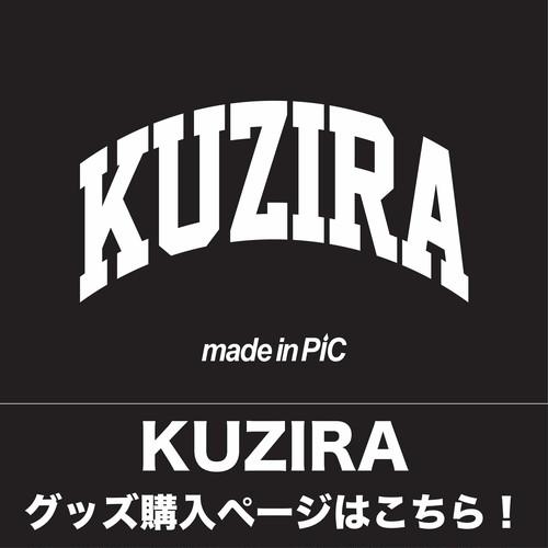 KUZIRA購入ページは下記URLから▼