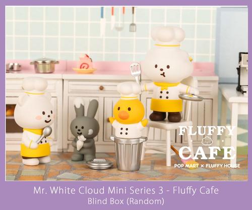 《シリーズ3 -FLUFFY CAFÉ-》ホワイトクラウドミニ:1個単体