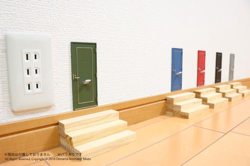 こびとのドア(全4種)