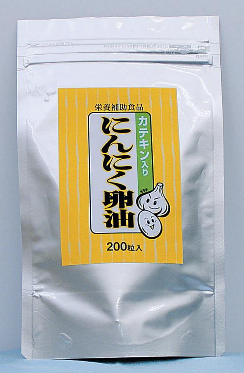 カテキン入りにんにく卵油 200(詰替用)