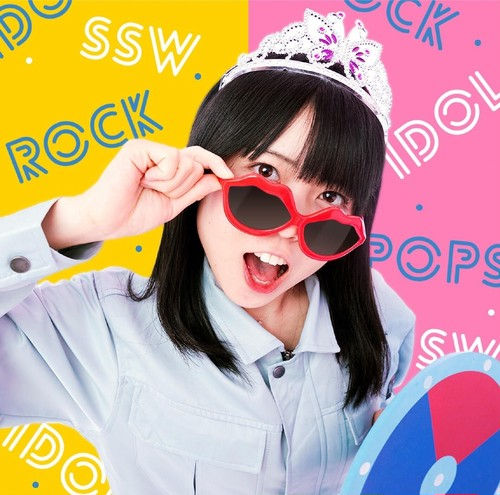 【CD】トリプルA面シングル「S!NG/410/小年小女」(2017.4.5発売)