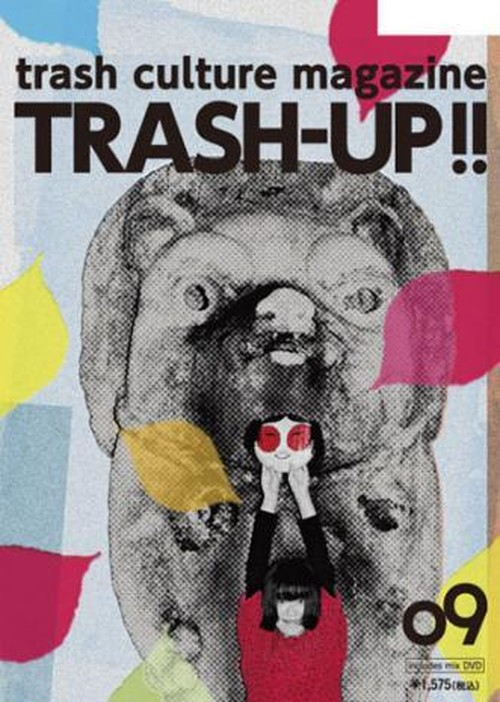 TRASH-UP!! vol.9